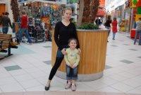 Елена Харламова, 16 октября , Киев, id18392509
