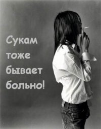 Танюшка Фролова, 5 июня , Барабинск, id39531777