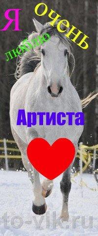 Скарлет Лошадка, 23 мая , Северодвинск, id48383316