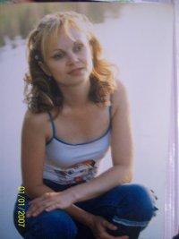 Юлия Перевалова, 15 апреля 1994, Челябинск, id85778251